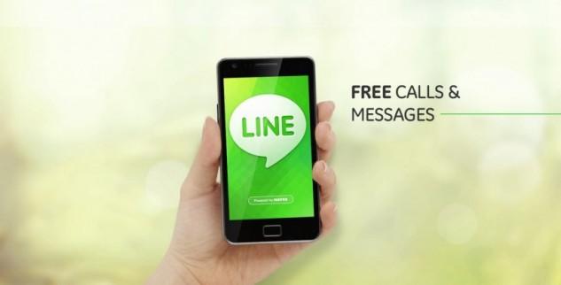 Télécharger «LINE» pour Android