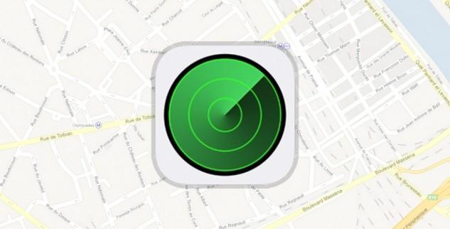 Télécharger «Localiser mon iPhone» sur iPhone et iPad