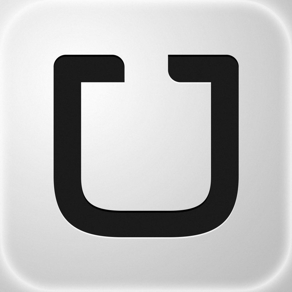 Uber: Votre Chauffeur Privé logo