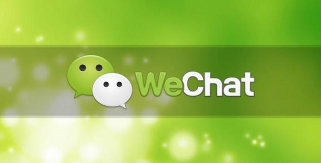 Télécharger «WeChat» sur iPhone et iPad